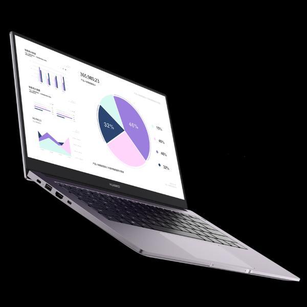 MateBook B3-410 NBZ-WBE9(8+512) I7